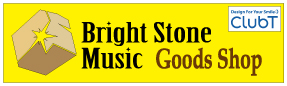 Bright Stone Music Goods Shop